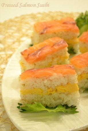 ★昆布締めサーモンの押し寿司★